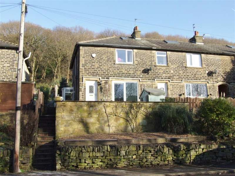3 Bedrooms End Of Terrace House for sale in Woodhall Crescent, Copley, Halifax, HX3 0UN