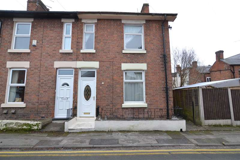 3 Bedrooms End Of Terrace House for sale in New Garden Street, Stafford