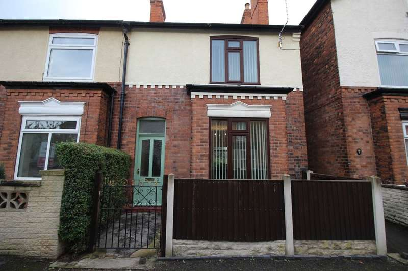 3 Bedrooms Semi Detached House for rent in Tunnel Road, Retford, DN22