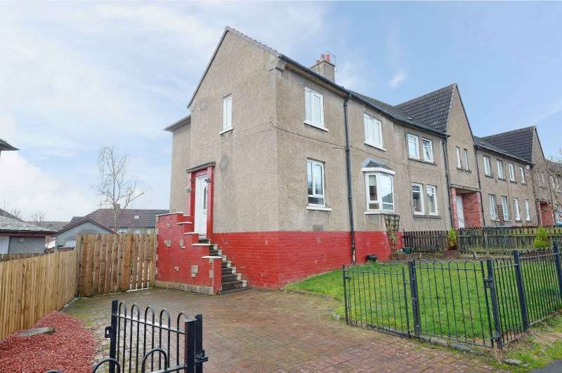 3 Bedrooms End Of Terrace House for sale in Burnhouse Crescent, Hamilton, South Lanarkshire, ML3 8HH