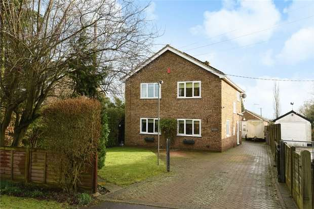 3 Bedrooms Detached House for sale in Little Staughton Road, Colmworth, Bedford