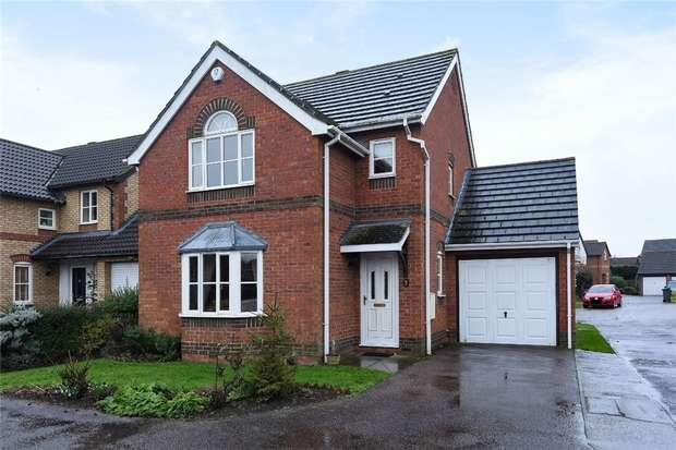3 Bedrooms Detached House for sale in Broadhurst Abbey, Bedford