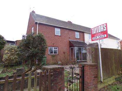 3 Bedrooms Semi Detached House for sale in Nibley Lane, Iron Acton, Bristol, Gloucestershire