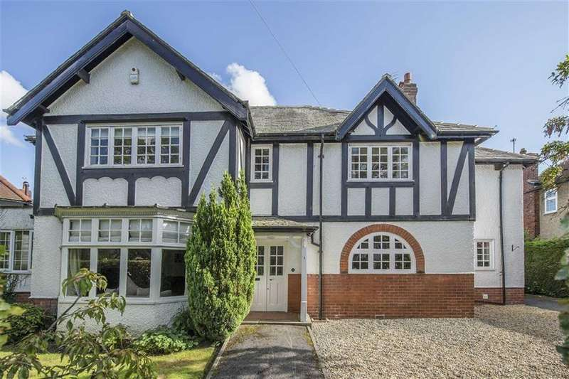 5 Bedrooms Detached House for sale in Leadhall Avenue, Harrogate, HG2