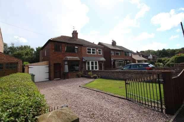 3 Bedrooms Semi Detached House for sale in Siding Lane, St Helens, Merseyside, WA11 7SR