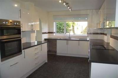 4 Bedrooms Detached House for rent in Leabrook Close, Clifton Village