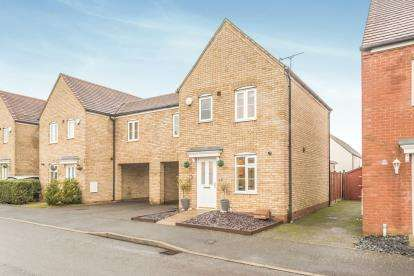 3 Bedrooms Semi Detached House for sale in Fairfield Crescent, Stevenage, Hertfordshire, England