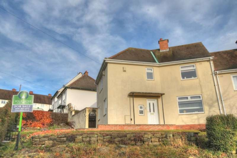 3 Bedrooms Semi Detached House for sale in Leabank, Lemington, Newcastle Upon Tyne, NE15