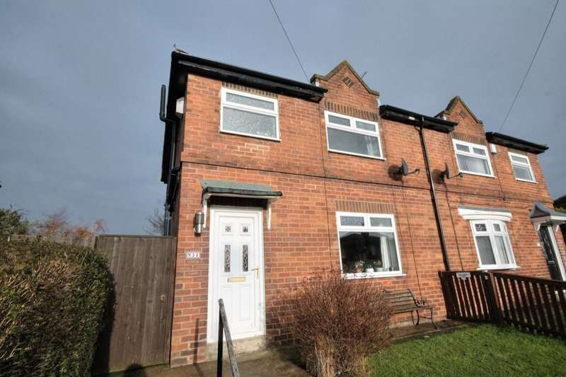 3 Bedrooms Semi Detached House for sale in Alston Gardens, Throckley, Newcastle Upon Tyne, NE15