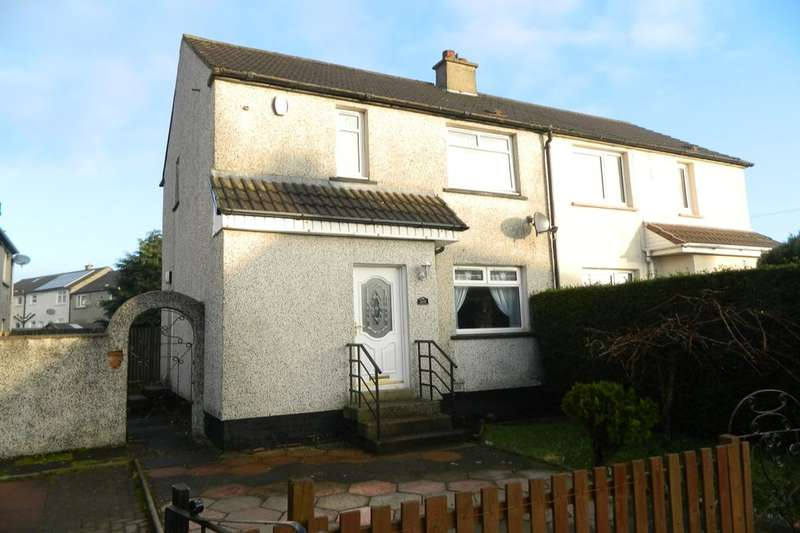 2 Bedrooms Semi Detached House for sale in Linnhe Crescent, Wishaw, ML2