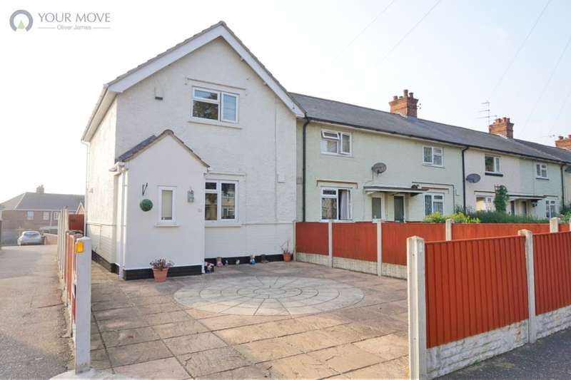 3 Bedrooms Property for sale in Suffolk Road, Gorleston, Great Yarmouth, NR31