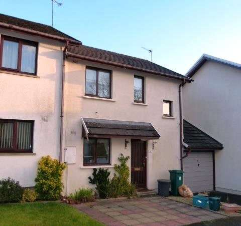 2 Bedrooms Terraced House for sale in Queens Court, Narberth, Pembrokeshire