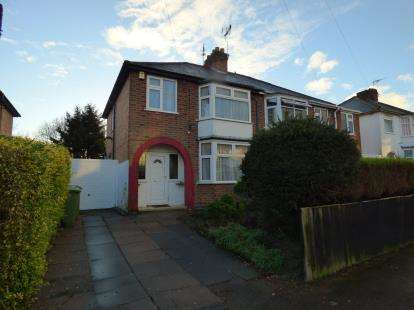 3 Bedrooms House for sale in Una Avenue, Braunstone Town, Leicester, Leicestershire