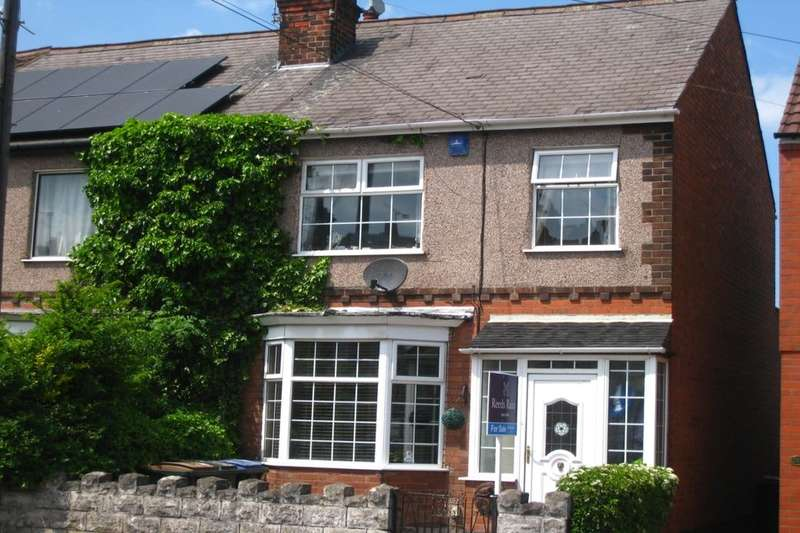 3 Bedrooms Terraced House for sale in Bell Green Road, Coventry, CV6