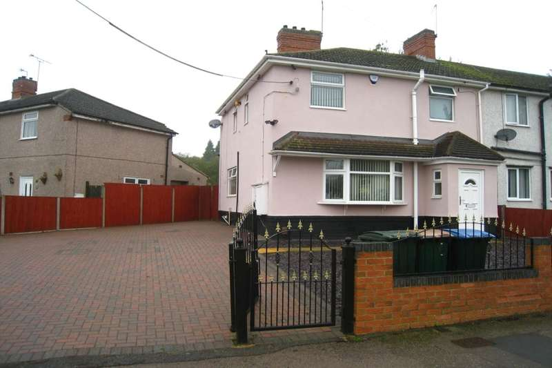 3 Bedrooms Terraced House for sale in Woodway Lane, Walsgrave, Coventry, CV2