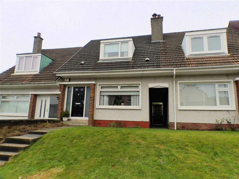 2 Bedrooms Terraced House for sale in Ayton Park South, Calderwood, EAST KILBRIDE