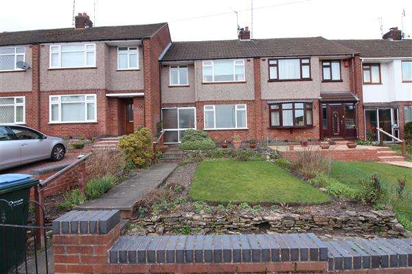 3 Bedrooms Terraced House for sale in Torbay Road, Allesley Park, Coventry