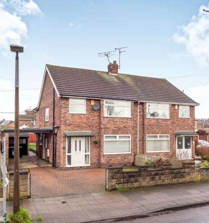 3 Bedrooms Semi Detached House for sale in Banks Road, Toton, Nottingham, .