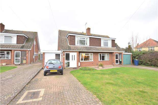 3 Bedrooms Semi Detached House for sale in Oldbury Orchard, Churchdown, GLOUCESTER, GL3 2PU