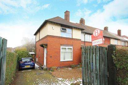 2 Bedrooms End Of Terrace House for sale in Dagnam Crescent, Sheffield, South Yorkshire
