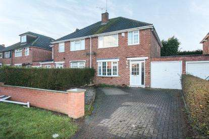 3 Bedrooms Semi Detached House for sale in Halford Lane, Keresley, Coventry, West Midlands