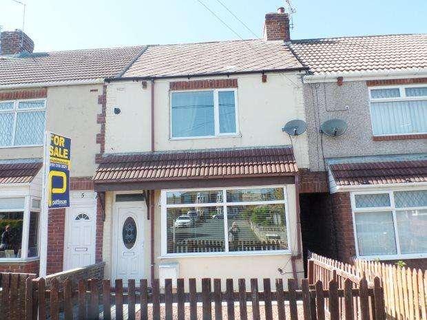 2 Bedrooms Terraced House for sale in DENE ROAD, BLACKHALL, PETERLEE AREA VILLAGES