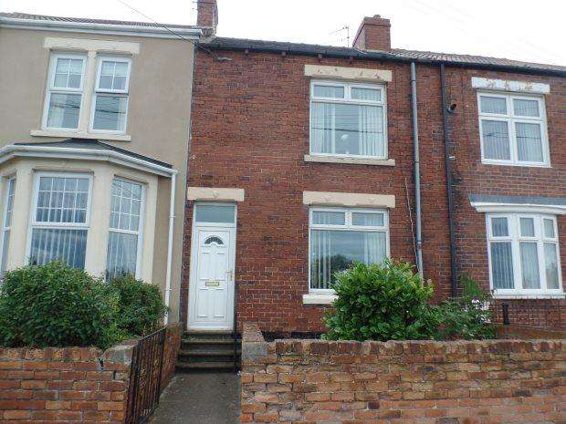 2 Bedrooms Terraced House for sale in EAST STREET, BLACKHALL, PETERLEE AREA VILLAGES