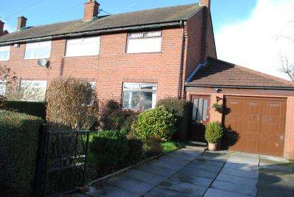 3 Bedrooms Semi Detached House for sale in St. Oswalds Close, Winwick, Warrington, Cheshire, WA2