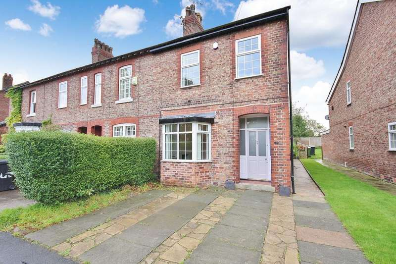2 Bedrooms End Of Terrace House for sale in Knutsford Road, Wilmslow
