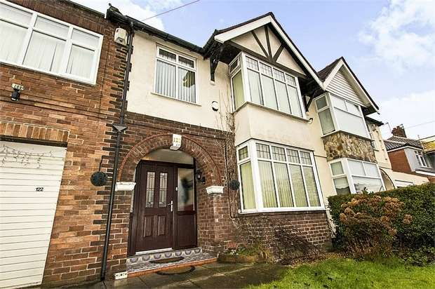 4 Bedrooms Semi Detached House for sale in Rupert Road, Liverpool, Merseyside