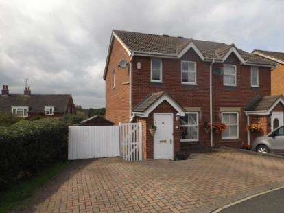 2 Bedrooms Semi Detached House for sale in Paradise Close, Whittle-Le-Woods, Chorley, Lancashire