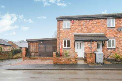 2 Bedrooms End Of Terrace House for sale in Copper Street, Macclesfield, Cheshire