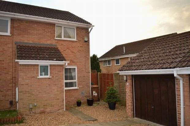 2 Bedrooms Semi Detached House for sale in Goldenash Court, Goldenash, Northampton NN3 8JE
