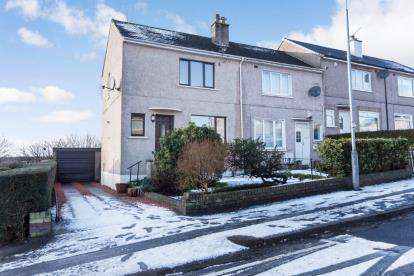 2 Bedrooms End Of Terrace House for sale in Methuen Road, Paisley
