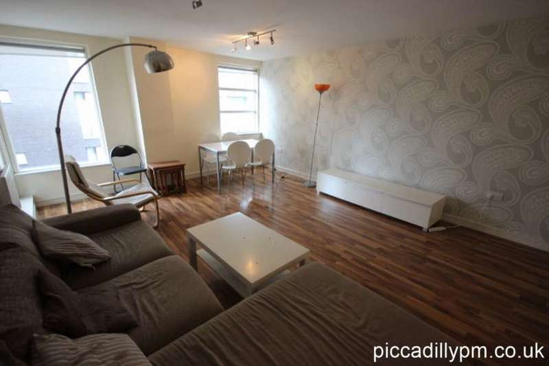 2 Bedrooms Apartment Flat for rent in The Quadrangle, Chester Street, City Centre M1 5QF