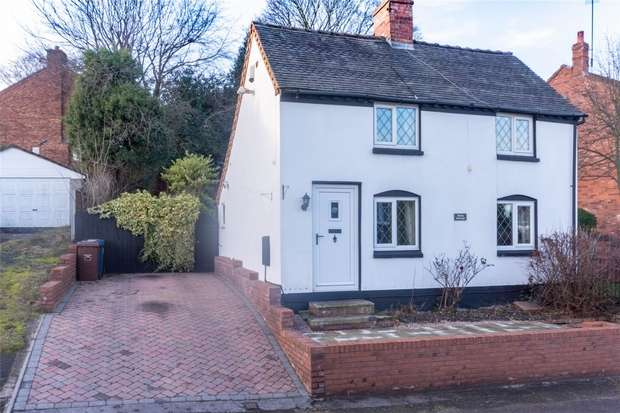 3 Bedrooms Cottage House for sale in 22 Slitting Mill Road, Slitting Mill, Rugeley, Staffordshire