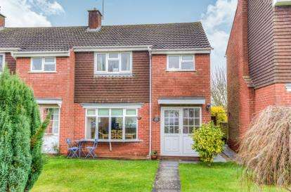 3 Bedrooms End Of Terrace House for sale in Church Lees, Bishops Tachbrook, Leamington Spa, Warwickshire