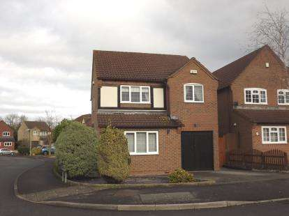 3 Bedrooms Detached House for sale in The Causeway, Quedgeley, Gloucester, Gloucestershire