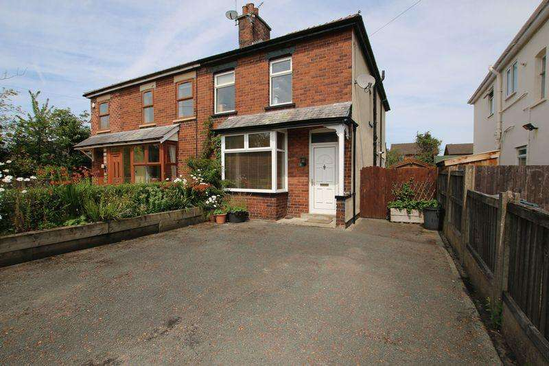 4 Bedrooms Semi Detached House for sale in Meolsgate Avenue, Tarleton