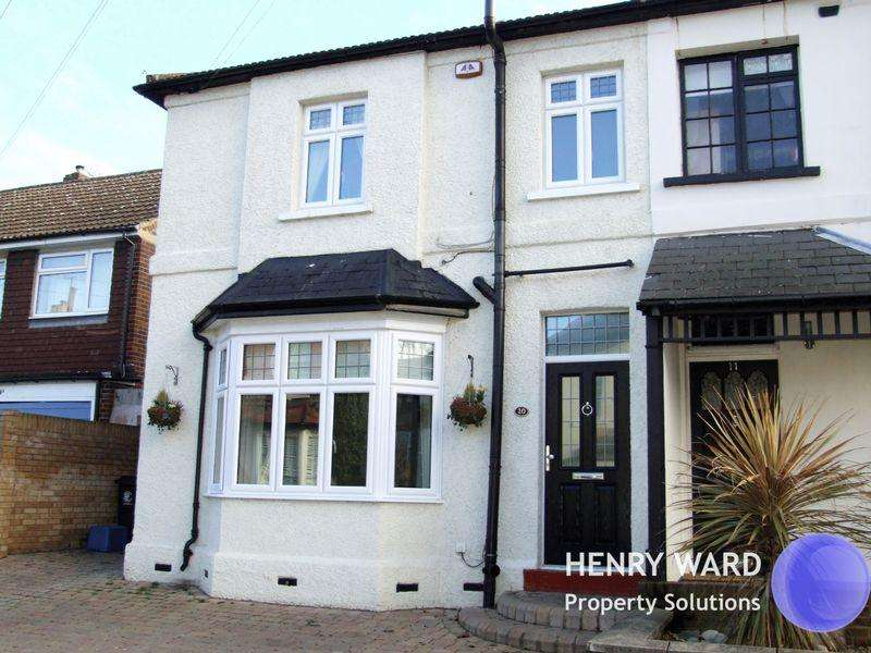 3 Bedrooms Semi Detached House for sale in Manor Road, Waltham Abbey