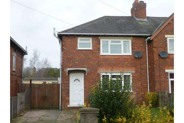 3 Bedrooms House for sale in OAK CRESCENT, WALSALL