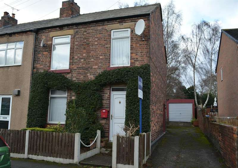 2 Bedrooms End Of Terrace House for sale in Wateringbury Grove, Staveley, Chesterfield, S43