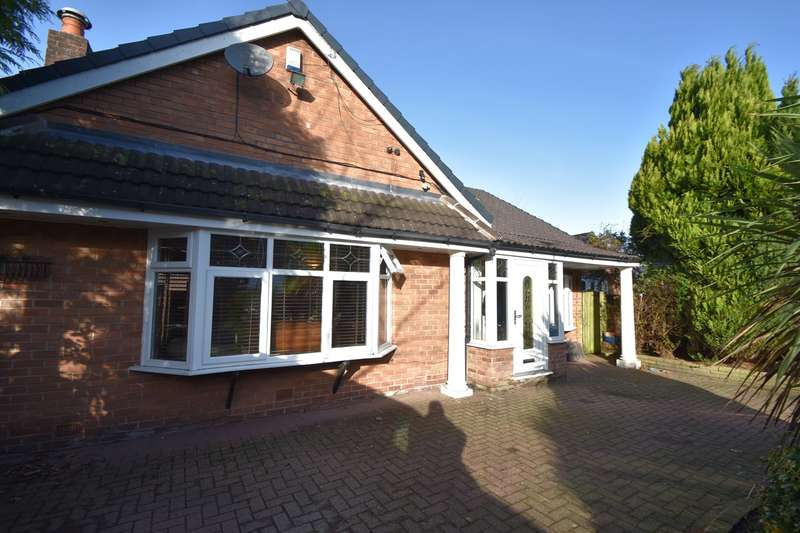 5 Bedrooms Detached House for sale in Breeze Mount, Prestwich, Manchester, M25