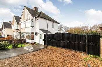 2 Bedrooms End Of Terrace House for sale in Palm Avenue, Sidcup, Kent, DA14 5JF