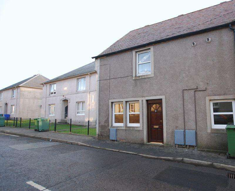 2 Bedrooms Ground Flat for sale in 39 Kirkland Street, Maybole, KA19 7HD