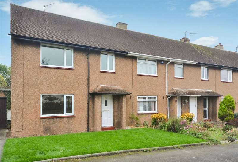 3 Bedrooms End Of Terrace House for sale in Drummonds Close, Longhorsley, MORPETH, Northumberland