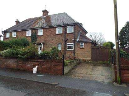 3 Bedrooms Semi Detached House for sale in Clumber Street, Kirkby In Ashfield, Nottingham, Nottinghamshire