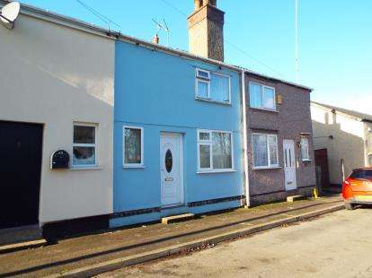 3 Bedrooms Terraced House for sale in Byron Road, Annesley, Nottingham, Nottinghamshire
