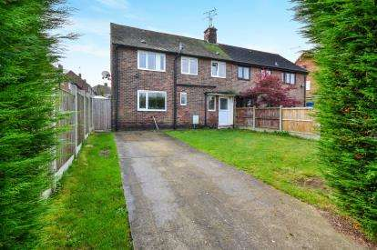 3 Bedrooms Semi Detached House for sale in Dale Lane, Blidworth, Mansfield