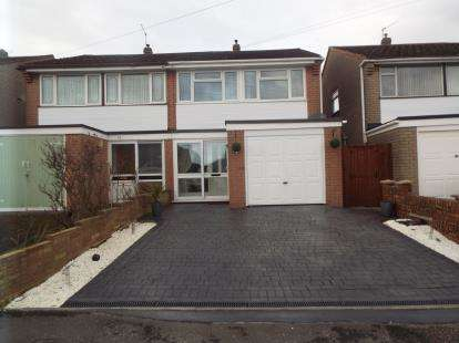 4 Bedrooms Semi Detached House for sale in Glenthorne Drive, Cheslyn Hay, Walsall, West Midlands